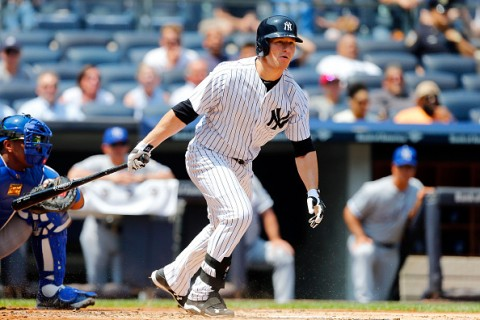NEW YORK, NY - MAY 27:  (NEW YORK DAILIES OUT)   Slade Heathcott #55 of the New York Yankees in action against the Kansas City Royals at Yankee Stadium on May 27, 2015 in the Bronx borough of New York City. The Yankees defeated the Royals 4-2.  (Photo by Jim McIsaac/Getty Images)